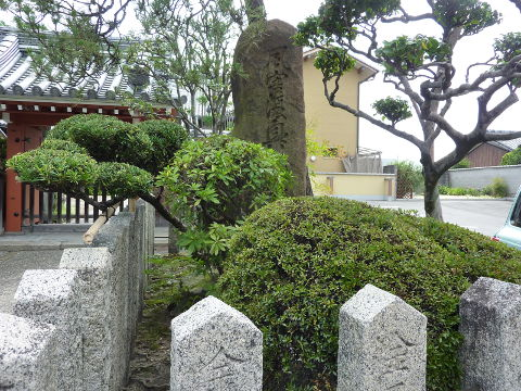 恋塚浄善寺